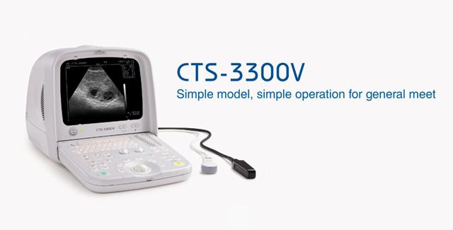 CTS-3300V